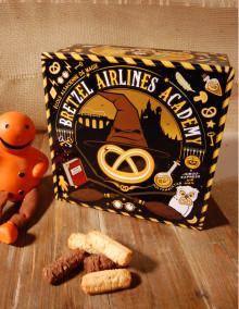 Boite carrée décor SORCIER garnie - Bretzel Airlines 600g